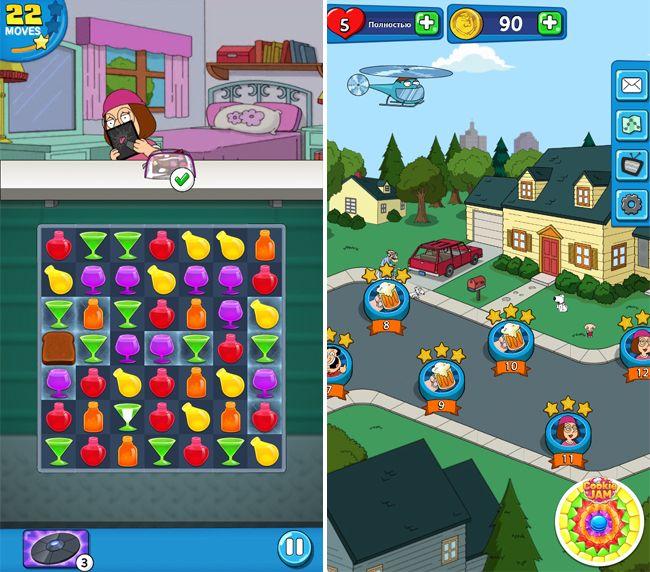557ab34676cde16df32bc08b72a81c43 - Family Guy APK+ Mod+ Obb 2.5.0