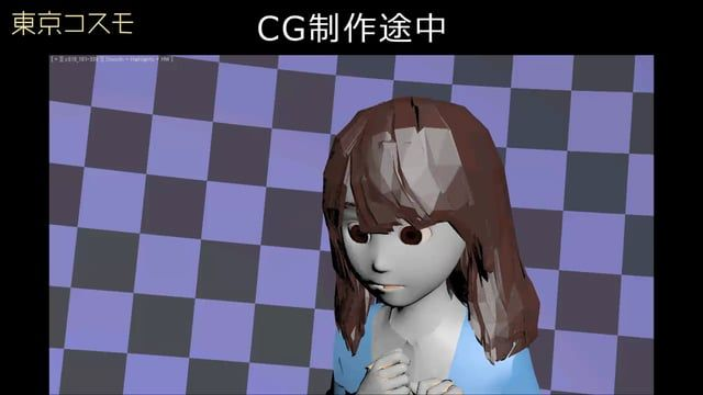 Twitter https://twitter.com/okada_takuya  Email cosmochildren@gmail.com  TOKYOCOSMO https://vimeo.com/125574292  Breakdown1→ http://seiga.nicovideo.jp/seiga/im5305884 Breakdown3→ http://seiga.nicovideo.jp/seiga/im5313506 Breakdown4→ https://vimeo.com/144967295