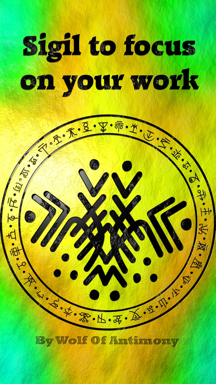 Sigil to focus on your work