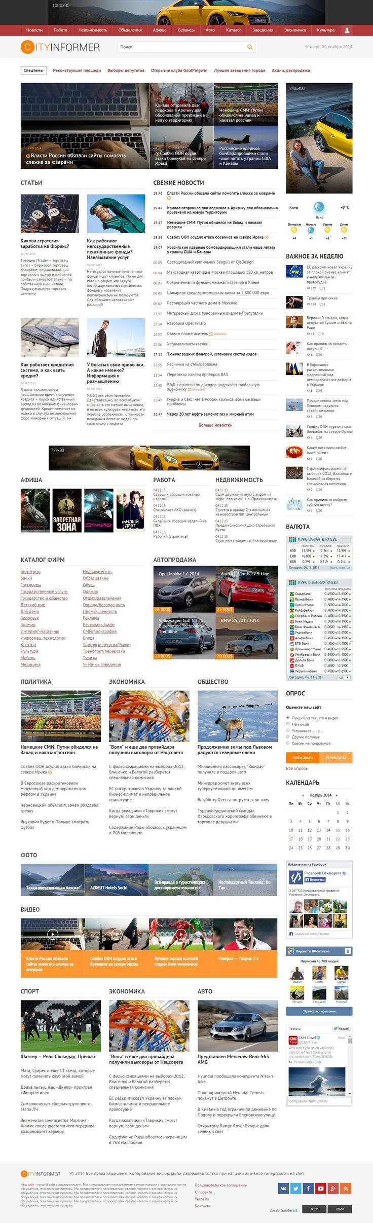 CityInformer - адаптивный новостной шаблон для DLE #templates #website #шаблон #сайт #web