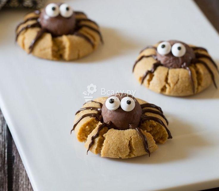 Шоколадные паучки на Хэллоуин получаются милыми и пугающими одновременно. Готовить их легко, выпечка станет украшением праздника и подарит радость детям