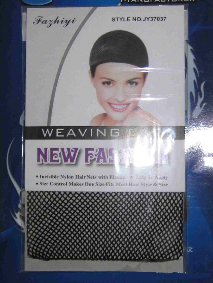 Free Shipping - Heat Resistant Stretchable Fishnet Wig Cap Hairnet, 500pcs/lot