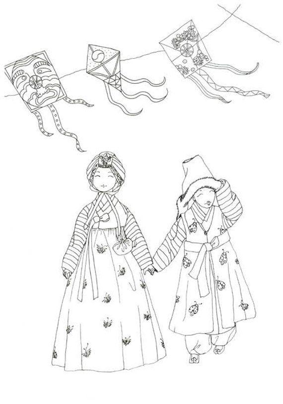 Hanbok Fashion Coloring Book By Kim Hye Soon Korean Etsy 색칠