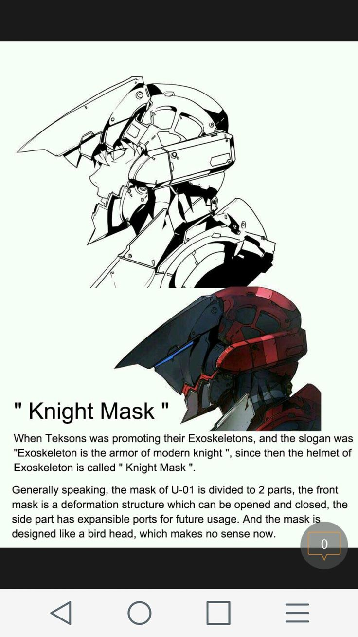 25 best ideas about mecha anime on pinterest gundam for Domon jaeger