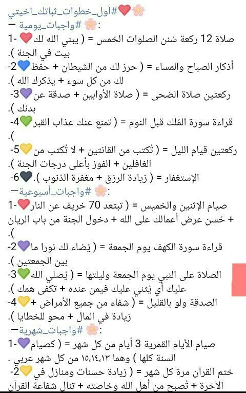 Pin By E L On إهدنا الصراط المستقيم Islamic Quotes Arabic Quotes Quotes