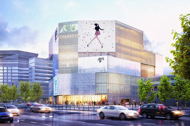 MVRDV's M-cube shopping center nears completion in beijing