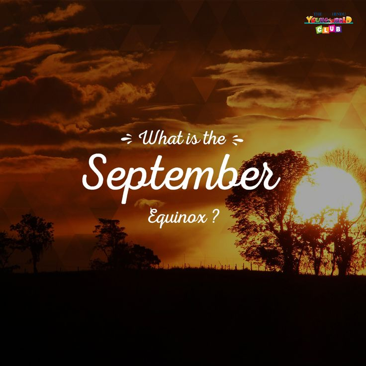 On September 22, the Sun will shine directly on the equator and there will be nearly equal amounts of day and night throughout the world. This day is known as the September Equinox and generally falls on September 22 or 23 #Septemberequinox #Septemberequinox2016
