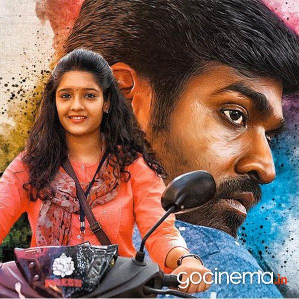 Kollywood Movie Aandavan Katalai Review