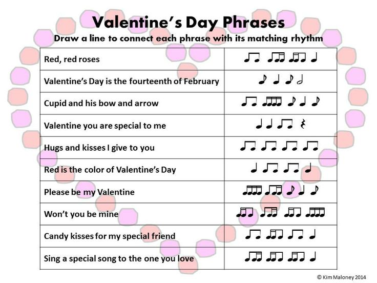 valentines day songs for girlfriend