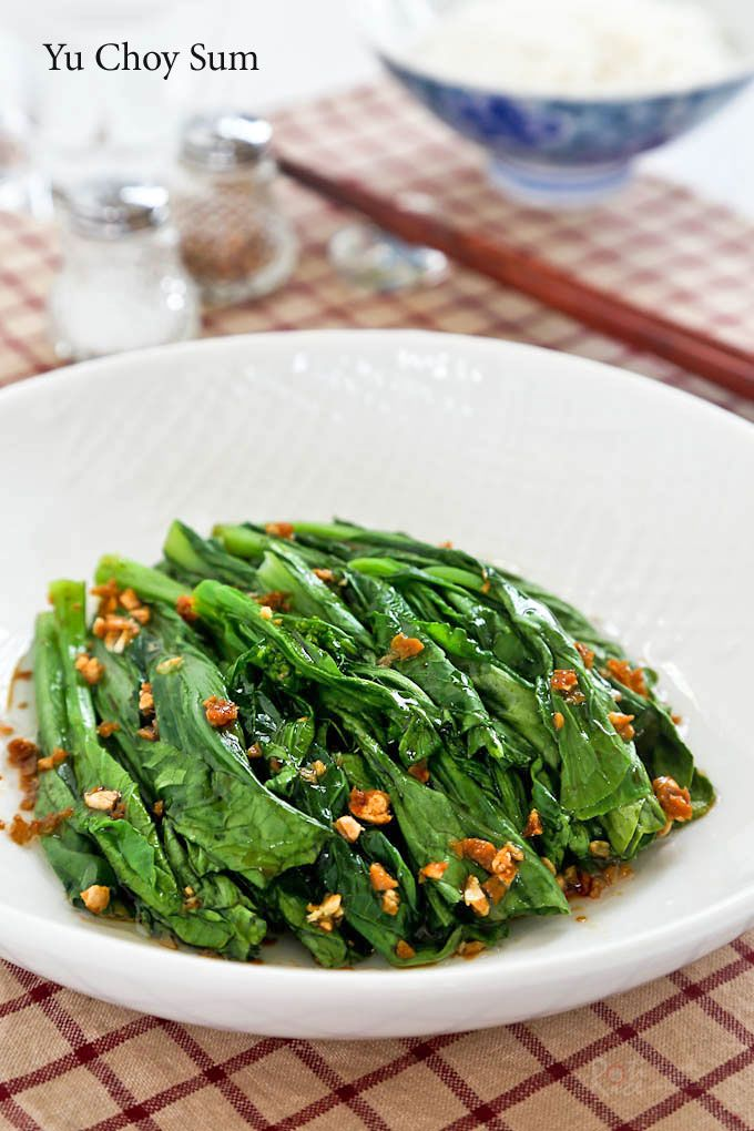 Best 25 malaysian recipes ideas on pinterest malaysian food tender crisp blanched yu choy sum in a simple garlic oil and soy sauce dressing forumfinder Choice Image