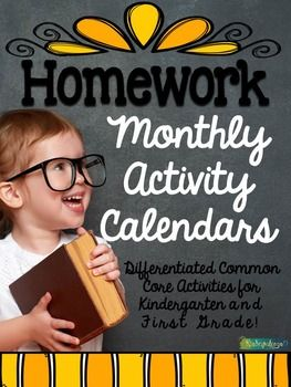 No more daily worksheets or homework packets! 11 months worth of daily differentiated activities that meet Kindergarten and first grade common core standards. Teachers may use the calendars in addition to or in place of daily or weekly homework. Teachers may also assign a calendar as journal prompts for that student that needs a challenge or extra help.