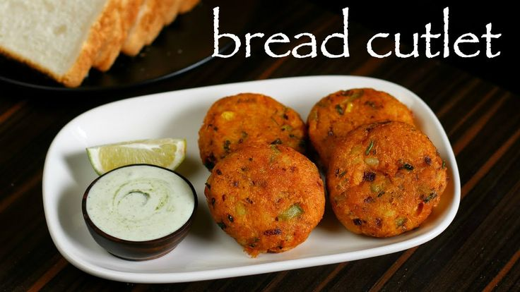 bread cutlet recipe   how to make crunchy vegetable bread cutlets recipe