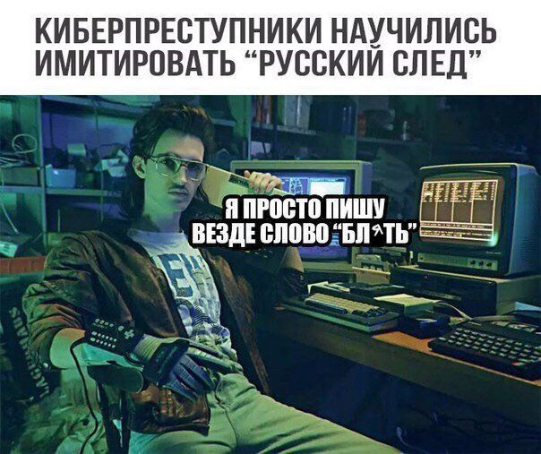 https://telegram.me/LaQeque/25184  #memes #mem #мем #мемы #мемасики
