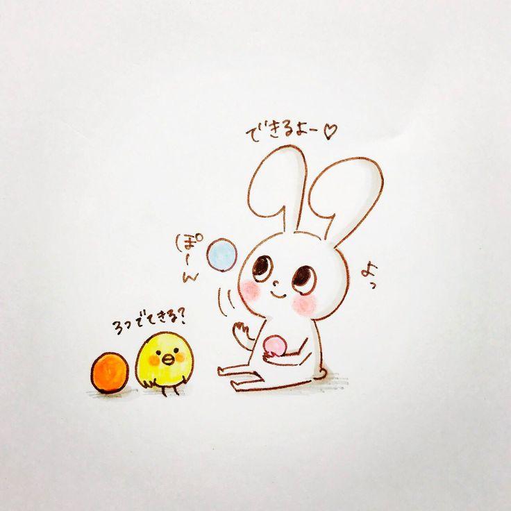モチうさぎはお手玉上手 mochi-rabbit is good at juggling bags game  #rabbit #chick #bird #tiny #character #lovely #animals #illustration  #mochirabbit #piyomaru #juggling #ball #bags #game #good #うさぎ #ひよこ #キャラクター #イラスト #キャラ #モチうさぎ #ピヨ丸 #お手玉 #得意 #ボール