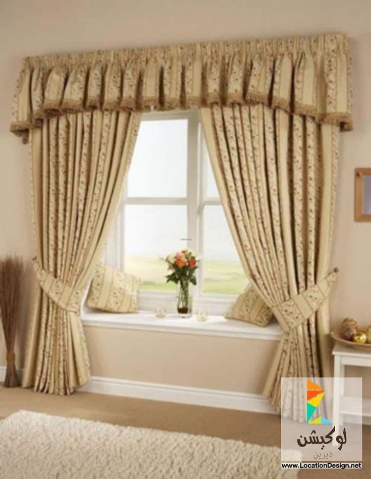 10 2015 Kitchen Window CurtainsLiving Room