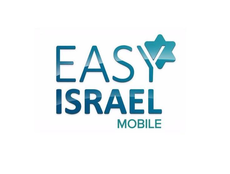 Les Forfaits Mobile Touriste - Appels illimités France-Israël+Internet pour Israël à des prix imbattables sur le marché : Testez-nous et vous verrez