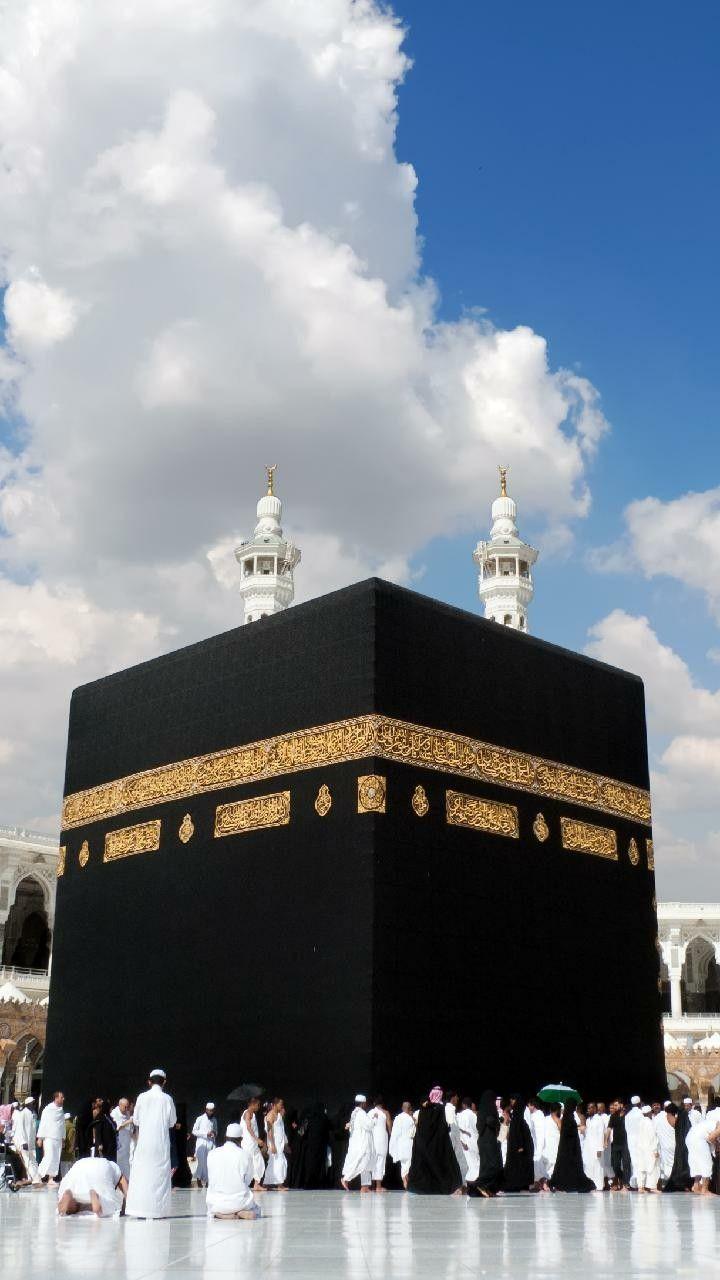 Mosque Lockscreen