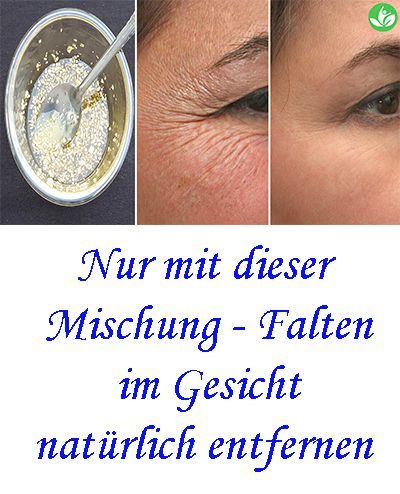 Only with this mixture - naturally remove wrinkles on the face -  Can you remove wrinkles with this mixture in 7 days? If you have the question, please leave a comme - #BodyCare #Face #Facials #Fragrance #MakeupRevolution #mixture #naturally #Perfume #remove #wrinkles