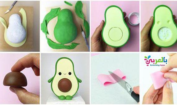 العاب صلصال جديدة وعمل اشكال من طين الصلصال العاب بنات واولاد Diy Clay Crafts Cute Avocado Polymer Clay Crafts