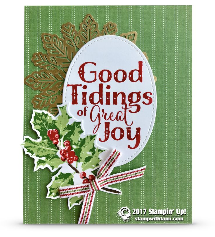 1899 Best Stampin' Up! Card Ideas Images On Pinterest