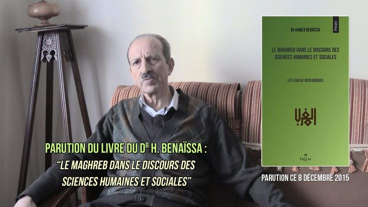 """Entretien avec le Dr Hamza Benaïssa concernant son dernier livre """"Le Mag..."""