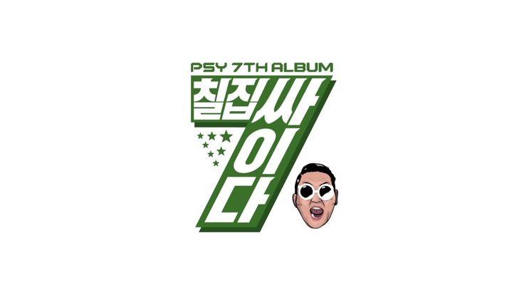 PSY 싸이 esta de regreso con el vídeo NAPAL BAJI 나팔바지 que esta estrenando de su nuevo Álbum musical el cual consta de 9 fascinantes pistas simplemente llamado el 7th Álbum.