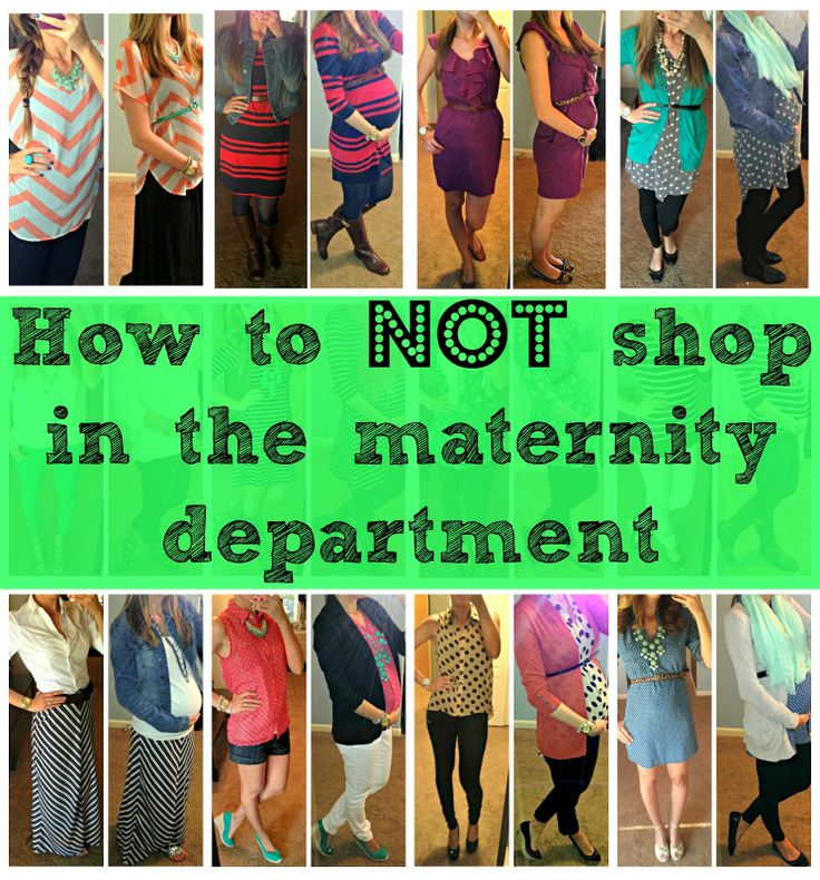 Katie's Closet ~ How to Not Shop in the Maternity Department