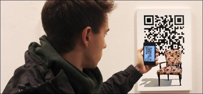 qr codes advertising - Google Search