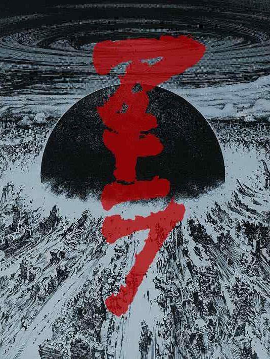 Akira. Submitted by quello-nello-specchio