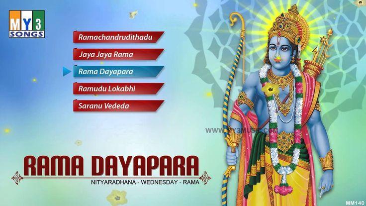 Rama Dayapara - Sri Rama Bhakthi Geethalu - Lord Rama Songs