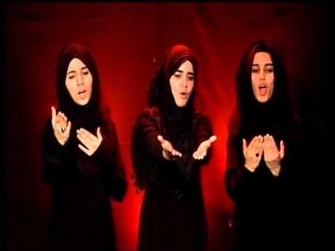 For You O' Zainab-Hashim Sisters Track- Muharram 2013-14 Noha