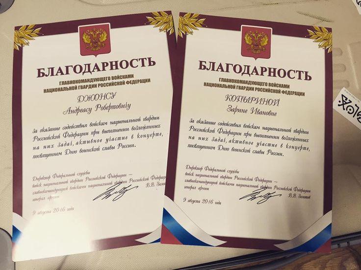 Благодарность от генерала - http://olox.pro/gratitude-from-general/