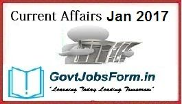 Current Affairs 2nd January 2017, Daily GK Quiz, Today Important Questions With Answer, check Today 2nd Jan GK Question, Current GK 2nd Jan