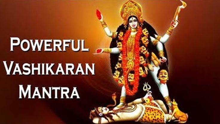 cool #Powerful Vashikaran Mantra Kali Get your Love | Extremely Powerful Kali Mantra -VIDEO