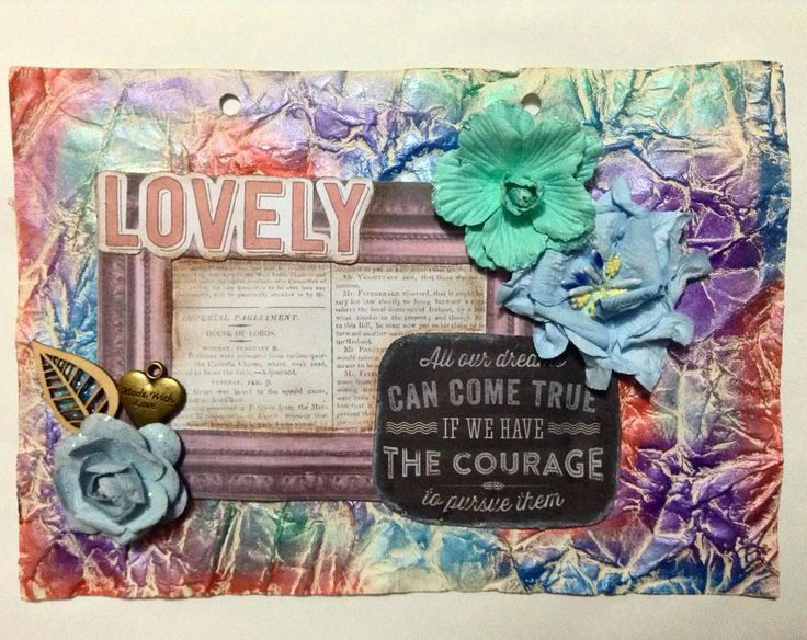 My Inspiration Journal - All our dreams can come true if we have the courage to pursue them.