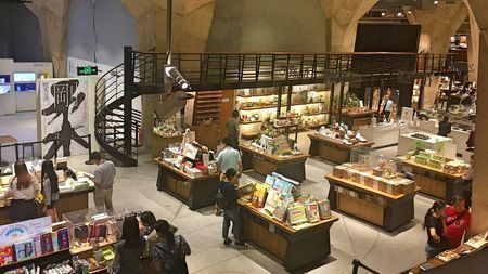 中国の大型書店方所が注目を集める理由東洋経済オンライン - Yahoo!ニュース