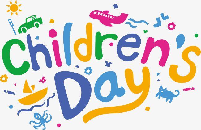 لون يوم الطفل كلمة فن إنجليزي كلمة فنية ناقل اللون يوم الطفل Png والمتجهات للتحميل مجانا Happy Children S Day Children S Day Child Day