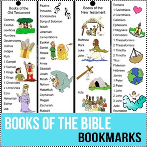 I'm on a bookmark kick lately…..have you noticed? Today I made a set of 10 different Bible Verse Bookmarks for Kids. Print Bible Verse Bookmarks Here There are ten key scriptures for children to memorize with themes both boys and girls will love. Bookmarks are a great way to encourage children to read, and they …