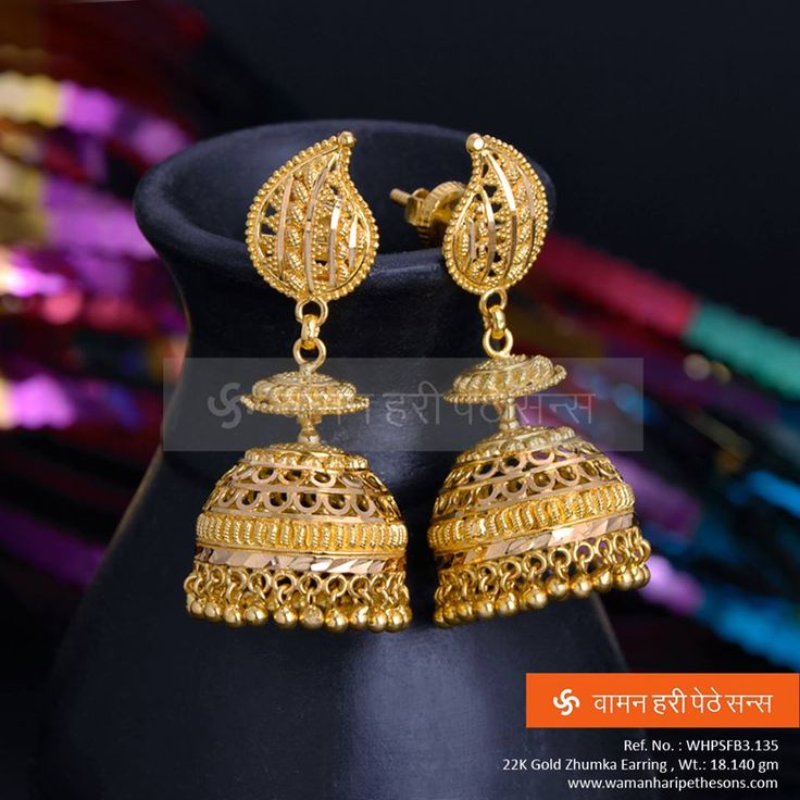Traditional yet contemporary Jhumkas from our glorious collection. You may…