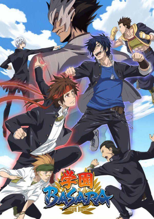gakuen basara samurai high school anime gets hidive streaming アニメ 学園 アニメ 戦国 basara