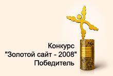 Рецепт: Соус к мясу, курице, рыбе, картофелю фри на RussianFood.com
