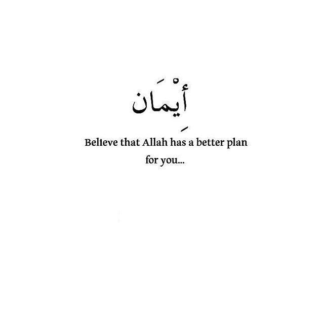 Turn to Allah when faced with a problem. He may have well placed you in this situation for that very reason ALLAH knows what He's doing. I just have to Trust and Believe His plans are better than mines.