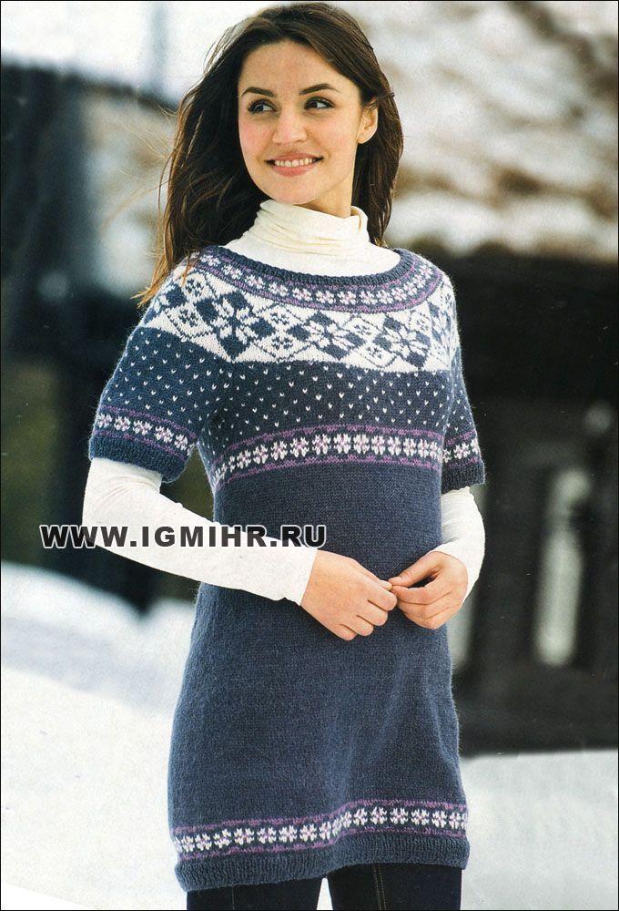 Туника серо-синего цвета с цветной жаккардовой кокеткой, от финских дизайнеров. Спицы