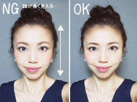 「顔が長く見える」残念眉の特徴 : 玉村麻衣子 公式ブログ
