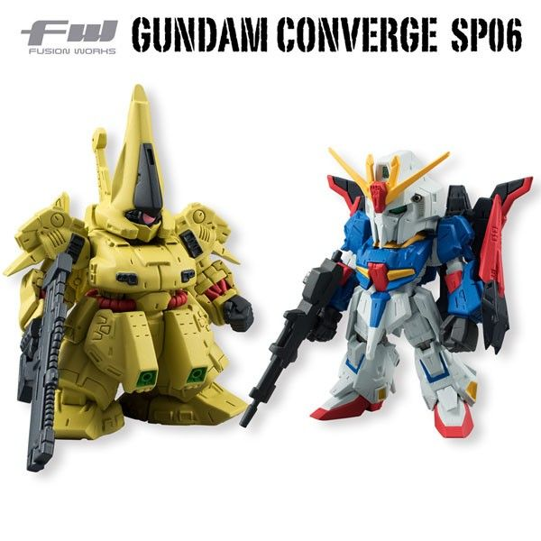 Manufacturer : BANDAI  Condition :This product needs to be assembled.  Series : GUNDAM CONVERGE   Gundam Con barge SP series 6th is, [di · O] higher in consumer questionnaire to expand a set of [Z Gundam]! - [Di · O] in comes with two hidden arms and saber, it is by design that take the stance that the image of the original. - [Z Gundam] is capable of modifications to the MS form by replacement from wave rider form. - I will stimulate demand in the gimmick and voluminous…