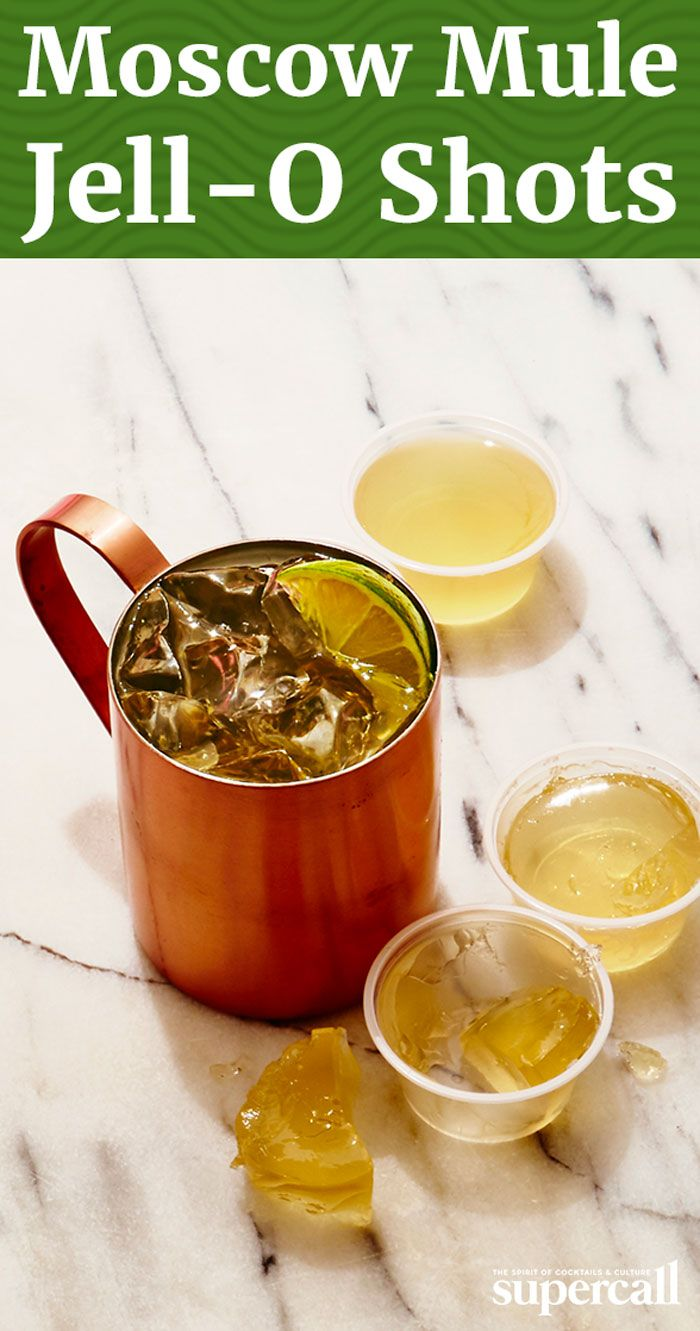 The mix of vodka, ginger beer and lime is a special kind of refreshing—a little spicy, a touch acidic, all frosty cold in a shiny copper mug. Adding gelatin to the mix doesn't get in the way of that alluring blend, but it sure makes it a lot more fun to consume.
