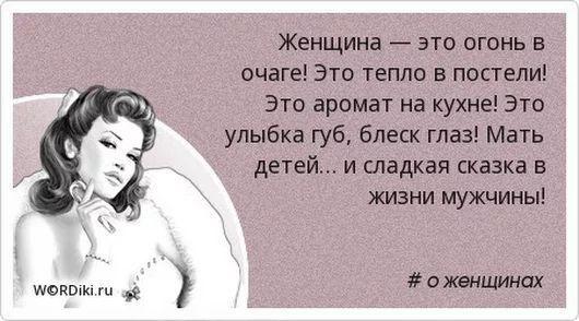 Spartac Sobachaev - Google+