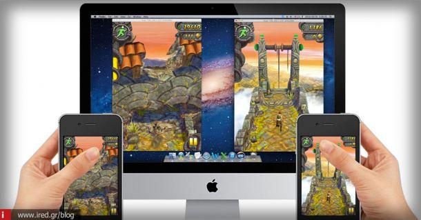 Απεικόνιση της οθόνης της iOS συσκευής σας στο Mac/Windows