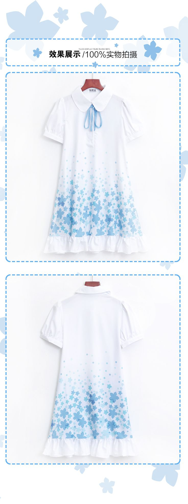 Spot House Man unheard nickname / flower Unnamed / flower / area code impression shirt dress / doll dress anime - Taobao global Station
