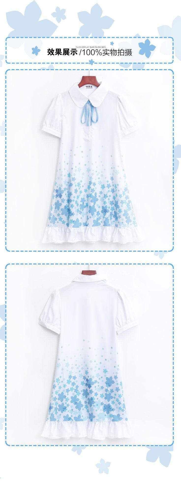 Spot House Man unheard nickname / flower Unnamed / flower / area code impression shirt dress / doll dress anime - Taobao global Station